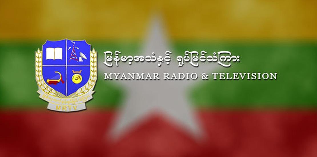 Digital TV Transformation in Myanmar