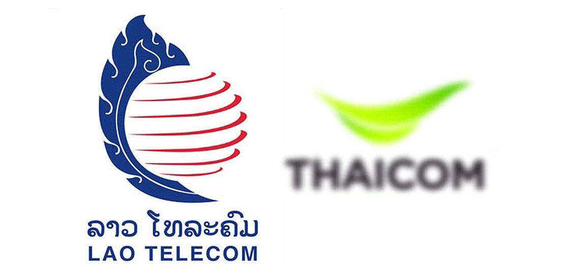 Lao Telecom reports 11 percent subscriber growth