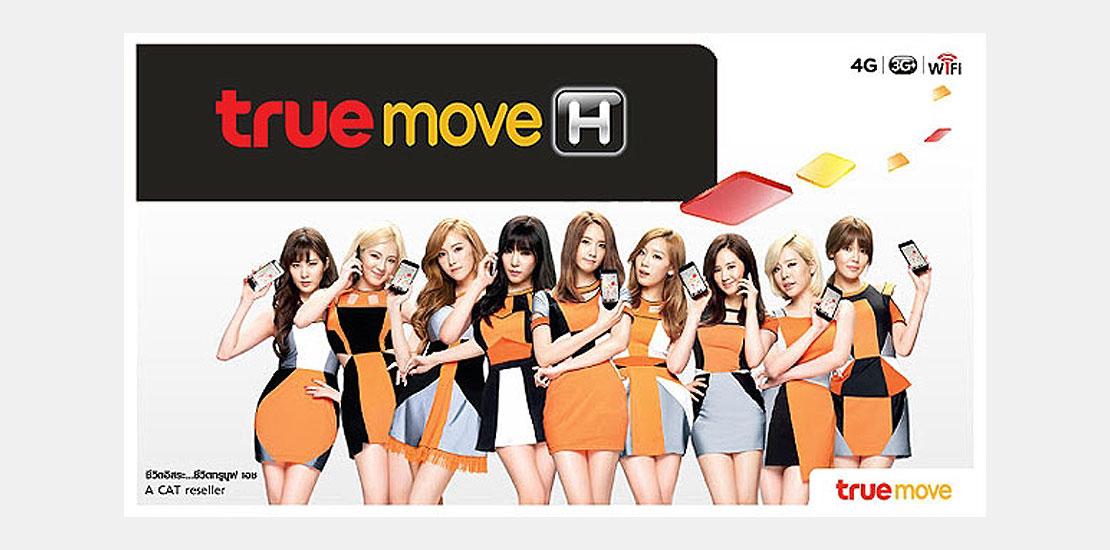 MVNO-TrueMove-H-Thailand