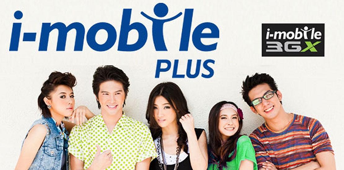 MVNO-i-mobile-Plus-Thailand