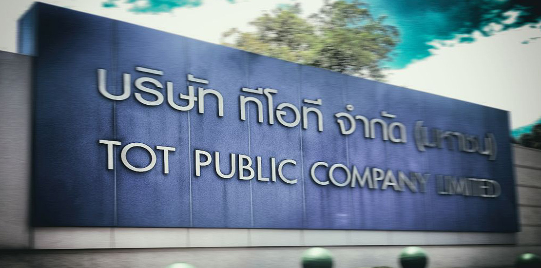 TOT delays second-phase 3G expansion to 2014