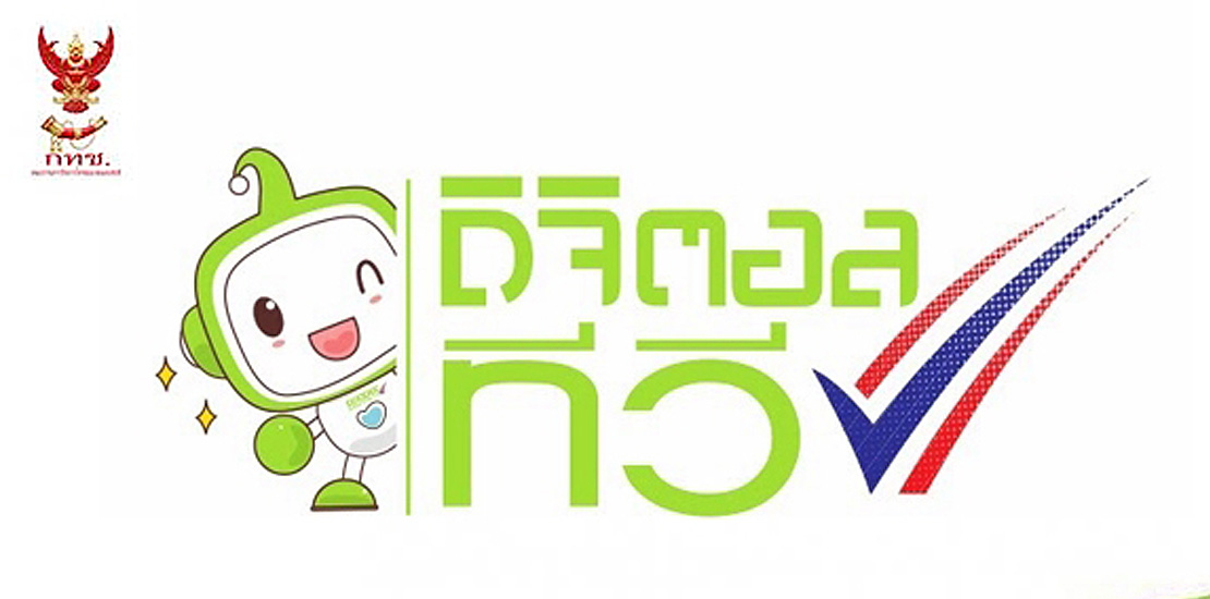 The Winners of Thailand's Digital-TV licenses