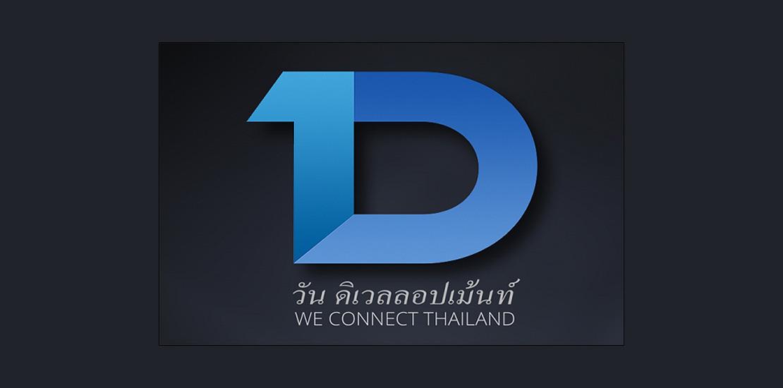MVNA MVNE awarded MVNA license in Thailand