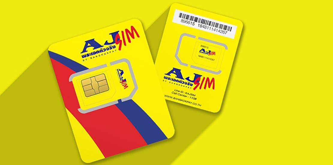 New MVNO launched in Thailand