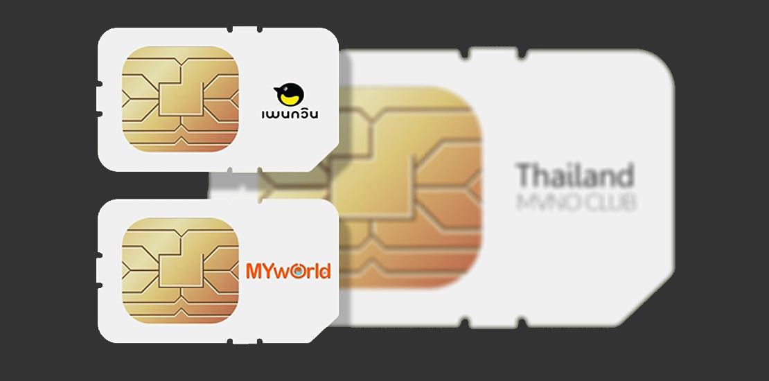 Its MVNO season in Thailand