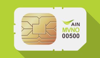 AIS subsidiary AIN GlobalComm has obtained a MVNO license