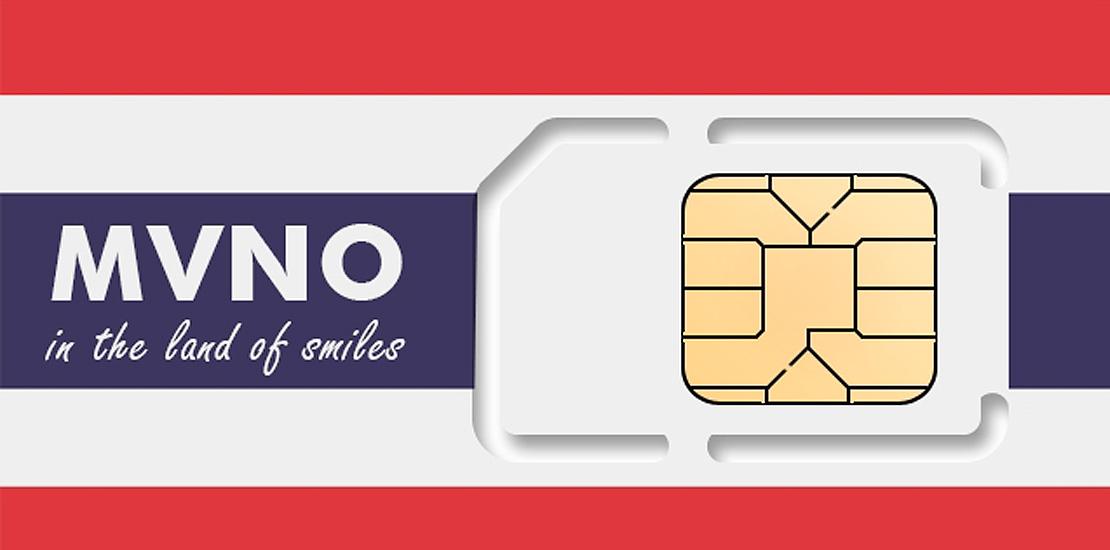 Thailand's MVNO market 2014